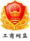 工商红盾标识位置